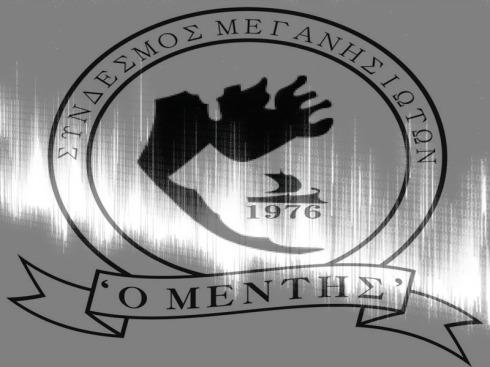 Mentis Radio